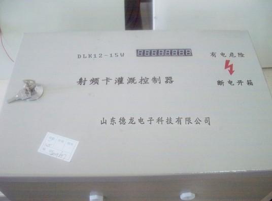 乐虎国际在线登录室内灌溉控制器