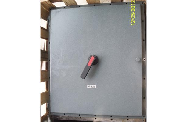 防爆电源柜