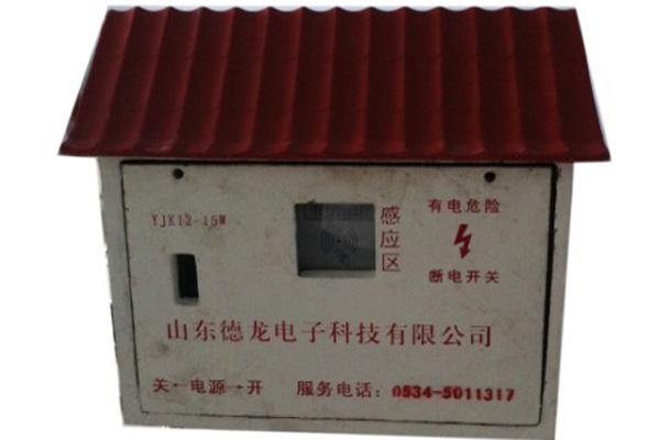 乐虎国际在线登录水利灌溉控制器