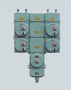 防爆照明(动力)配电箱