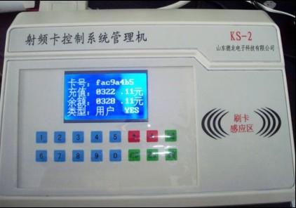 万博官网登陆水利灌溉管理机