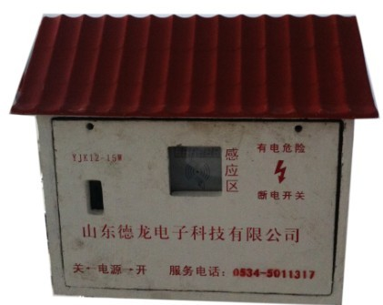 ope体育投注水利灌溉控制器